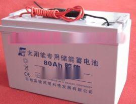 12V太陽能膠體蓄電池