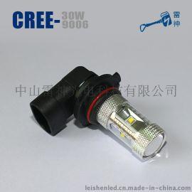 30W LED汽车灯 H11 高亮 科瑞光源 LED雾灯
