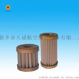新乡天诚专业生产康明斯发动机PT油泵滤芯3090769 3146483