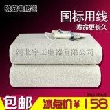 廠家直銷高檔單雙人三人保暖電熱毯,電褥子批發,安全保證出口標準