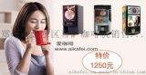 泰安咖啡机山东泰安办公餐饮咖啡机专卖