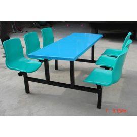 六人位连体快餐桌椅  食堂餐桌椅组合   汉堡饭店咖啡厅餐桌椅子
