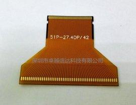 LCD屏信号线用FPC转接头51P