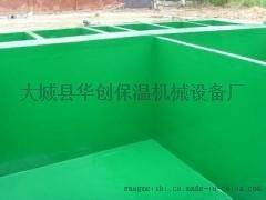 數脂玻璃鱗片膠泥高溫數脂防腐膠泥技術效果