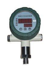 智能数显压力控制器BPK106