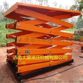 固定升降机、固定升降台、固定升降平台、固定剪叉式升降货梯