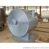 金茂达螺旋板式换热器—行业NO.1