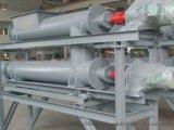 布袋除尘器用LS型螺旋输送机