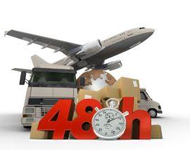 北京到芬兰国际航空货运代理  货运专线   物流专线
