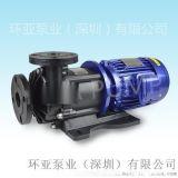 MPH-452 FGACE5 無軸封磁力驅動泵浦 磁力泵特點 深圳優質磁力泵 磁力泵用途