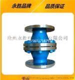 阻火器 氢气阻火器 ZHQ-QQ型管道阻火器厂家直销
