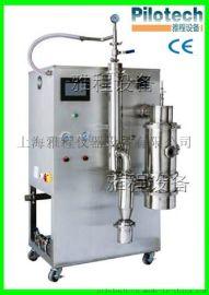 YC-2000中草药微型真空实验喷雾干燥机