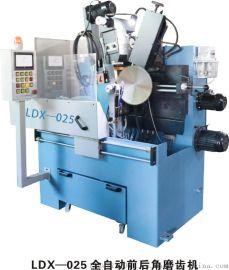 磨齿机/合金圆锯片磨齿机/数控磨齿机/磨齿机厂家/木工锯片磨齿机/锯片研磨机/自动锯片研磨机