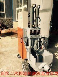 二次构造柱泵大全/小型混凝土输送泵细节图展现