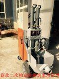 二次構造柱泵大全/小型混凝土輸送泵細節圖展現