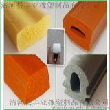 矽膠發泡密封條 高溫發泡矽膠密封條 矽膠海綿阻燃密封條 矽膠條
