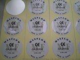 电子产品电器贴纸标签 LED灯贴纸LED电源贴纸标签