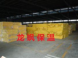 【全国供应】龙飒保温玻璃棉制品,保温隔热防火