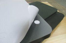 单面背胶EVA泡棉防震垫包装垫隔音垫防撞垫