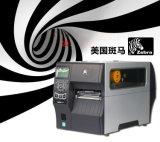 斑馬Zebra ZT410標籤紙印表機|條碼紙印表機|不乾膠印表機
