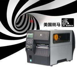 斑马Zebra ZT410标签纸打印机|条码纸打印机|不干胶打印机