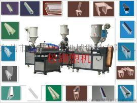 专业生产供应PVC全自动门封条生产线松湖制造