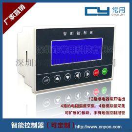 常用科技ILUP-C44畜禽环境控制器