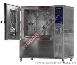 IPX3 IPX4 IPX4K 防水试验箱 摆管淋雨试验箱