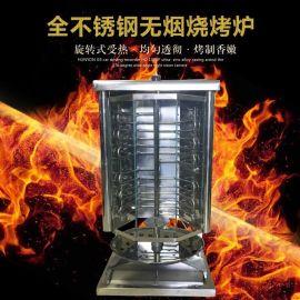 河南烤肉机价格郑州土耳其烤肉机厂家