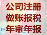 专业办理香港公司审计与年审