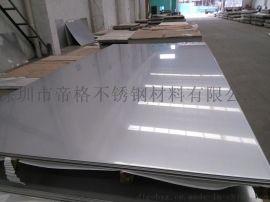 SUS304不锈钢拉丝板 雪花砂板可做防指纹