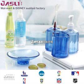 时尚亚克力卫浴四件套 简约浴室用品洗漱套装 卫生间广告促销礼品