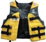 游艇雅马哈救生衣,船用救生衣