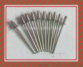 开口型沉头不锈钢抽芯铆钉|沉头不锈钢拉钉