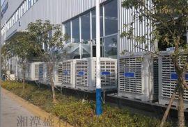 3万风量冷风机 厂房降温环保空调工程工业冷风机