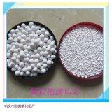 活性氧化鋁吸附劑 空壓機乾燥劑 氧化鋁廠家 現貨直髮