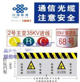 电力安全标识牌 配电箱安全标 施工现场安全标识牌