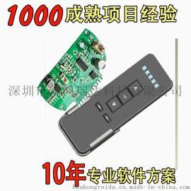 手机智能云端红外APP无线  家居空调电视摇控器开关带方案开发
