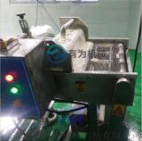 全自動上漿機|紅薯條上漿機|紅薯條掛漿機