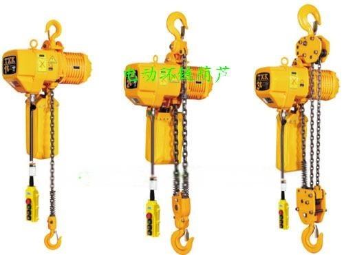 5T-8M型电动环链葫芦|手板葫芦|链条式葫芦|性能可靠|操作方便|环链葫芦报价
