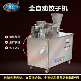 2016年新款赣云全自动多功能包饺子机器不锈钢商用饺子机成型视频