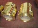H65环保黄铜带0.1*423MM,0.2*305MM全硬、半硬黄铜带价格