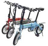 鬆裕141鋰電摺疊自行車
