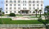 南京草坪护栏白色 PVC塑钢护栏( 现货供应 )2016年国家重推产品上市