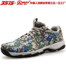 3515强人**迷彩跑鞋数码迷彩鞋男作训跑步鞋透气军训练跑鞋军鞋