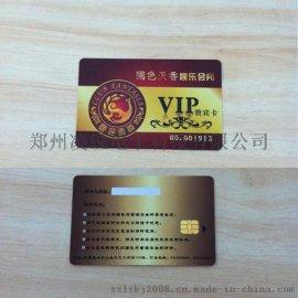 厦门酒店会员卡 积分卡 消费卡 酒吧会员卡积分卡专业定制