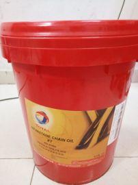 道达尔TOTAL NEVASTANE CHAIN OIL XT合成食品级高温链条油