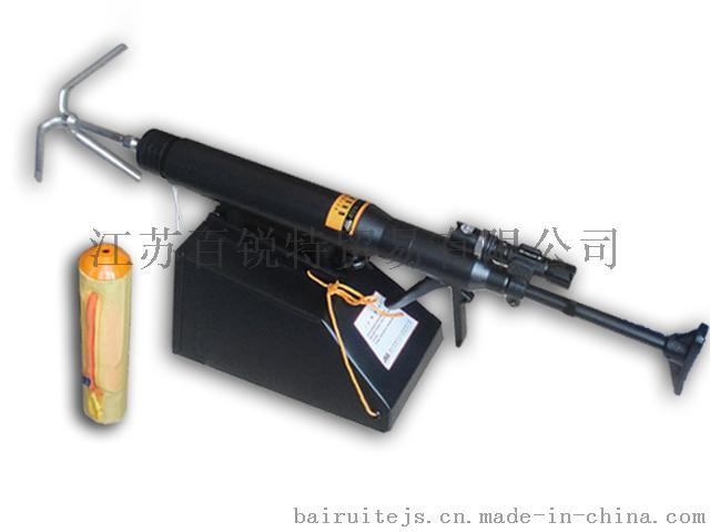 PT-02型锚钩发射器、救生抛投器 绳索抛投器,射绳枪, 抛绳器,射锚枪,锚钩枪