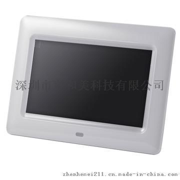 7寸超薄数码相框,电子相框,视频广告机