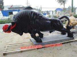 建宾雕塑供应石雕牛 青石开荒牛 奋进牛